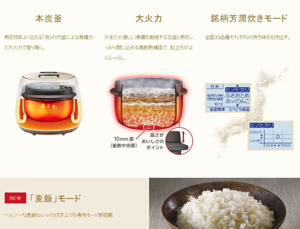三菱電機 炊飯器 本炭釜 KAMADO NJ-AW108-W [白 …